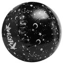Killstar Strandball - Cosmic